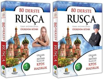 80 Derste Rusça 2 Cilt