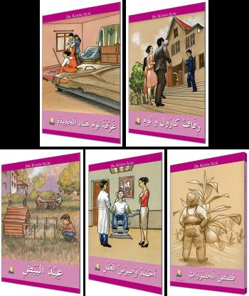 Arapça Hikaye 5'li Set