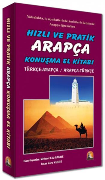 Hızlı ve Pratik Arapça